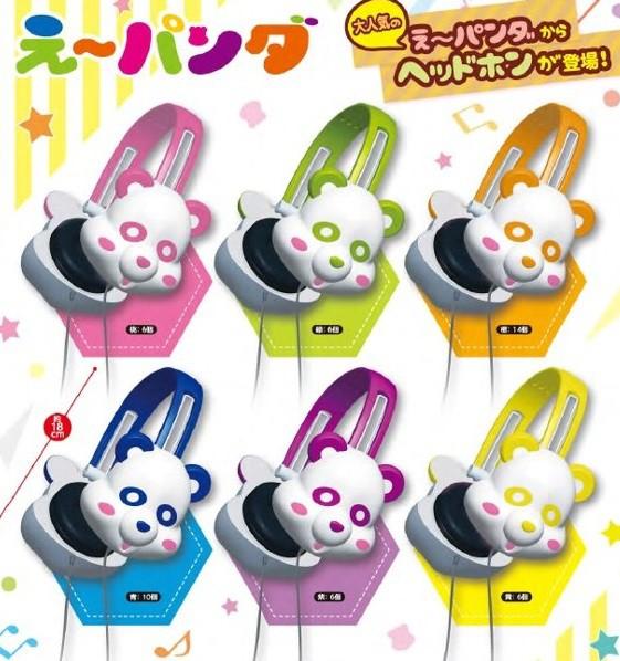 AAA えーパンダ ヘッドフォン 全6種