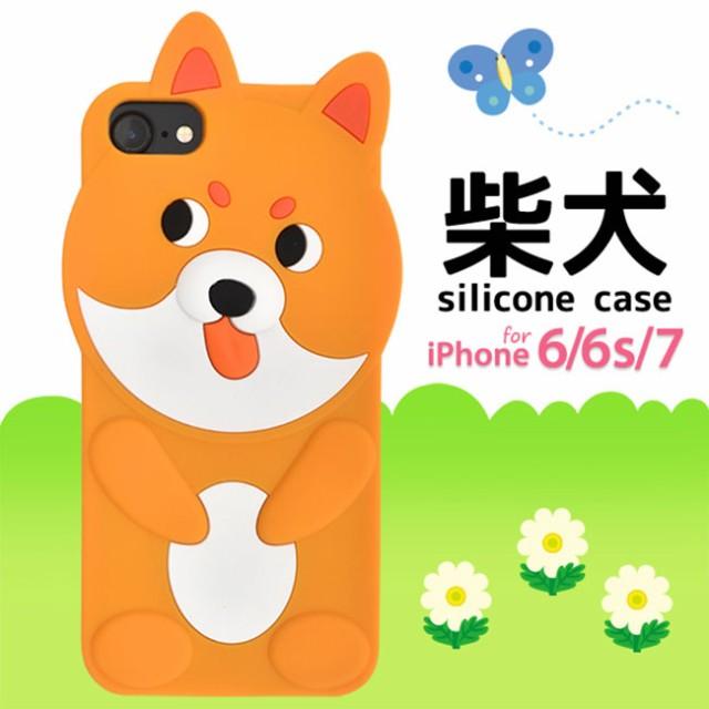 メール便送料無料apple Iphone8 Iphone7 Iphone6s Iphone6イラスト柴犬