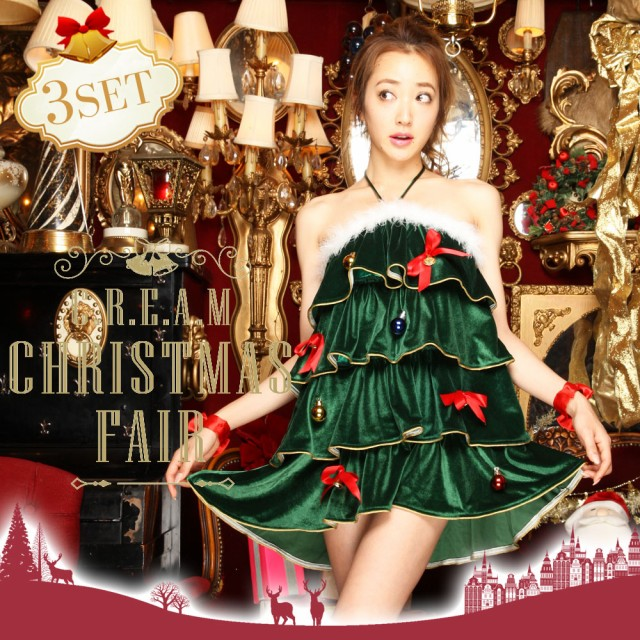 【即納】クリスマス コスプレ クリスマスツリー ...