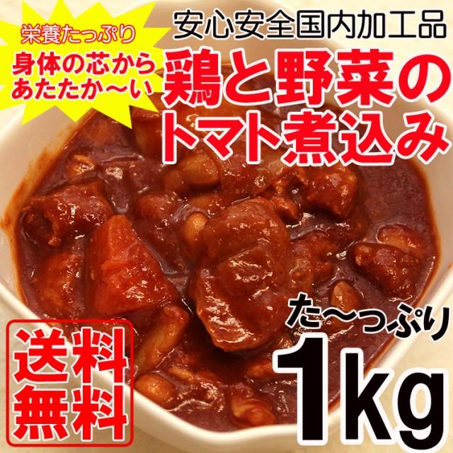 【全国送料無料】安心安全国内加工品☆旨味たっぷ...