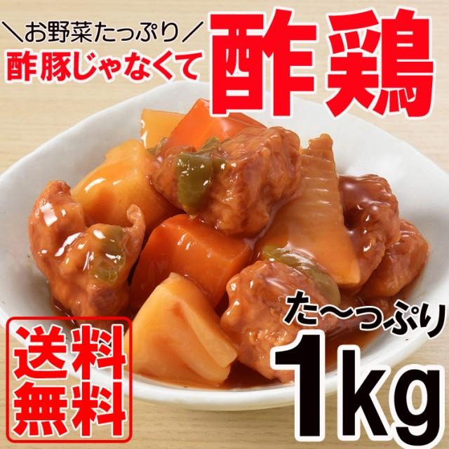 【全国送料無料】温めるだけ調理不要!!栄養たっぷ...