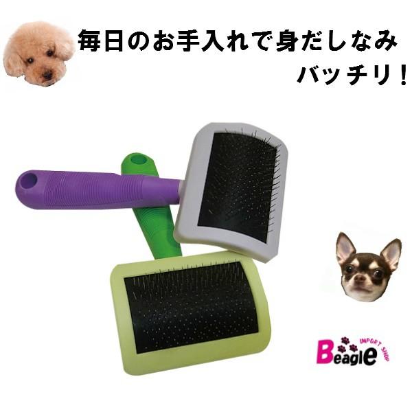 【送料無料】スリッカーブラシ ソフトタイプ Lサ...