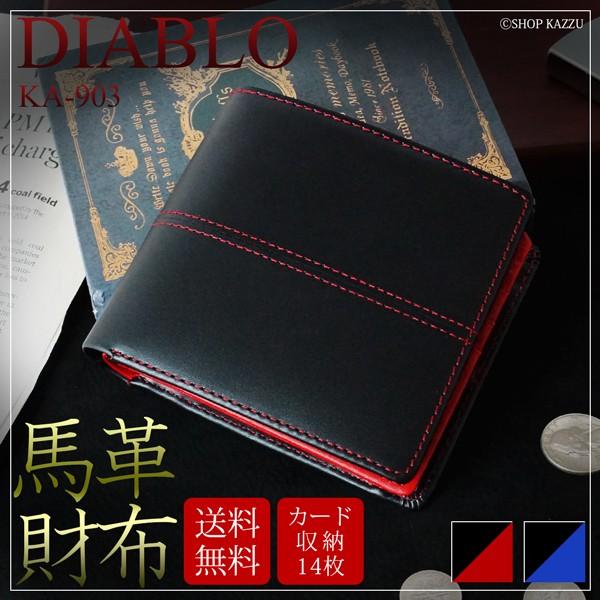 ★送料無料★ DIABLO-ディアブロ- 財布 メンズ 二...