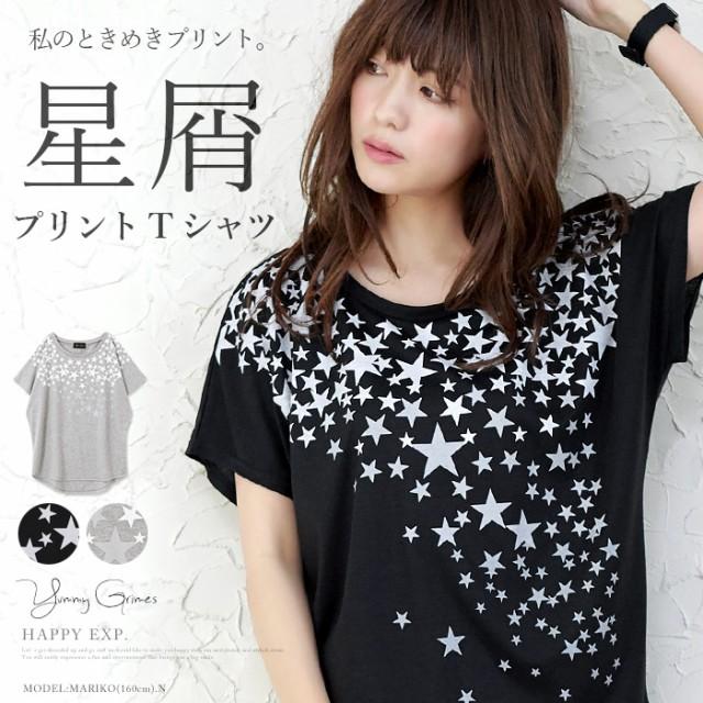 ★-tシャツ 星 プリント カットソー レディース ...