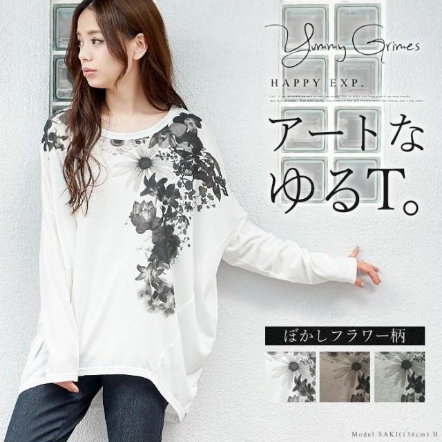 ★-トップス ドルマンtシャツ カットソー 花柄  ...