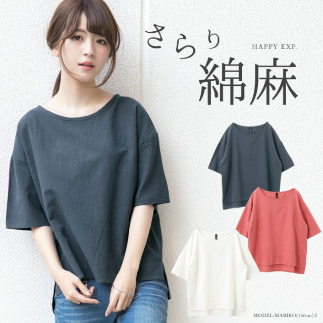 ★-プルオーバー tシャツ 綿 麻 レディース トッ...