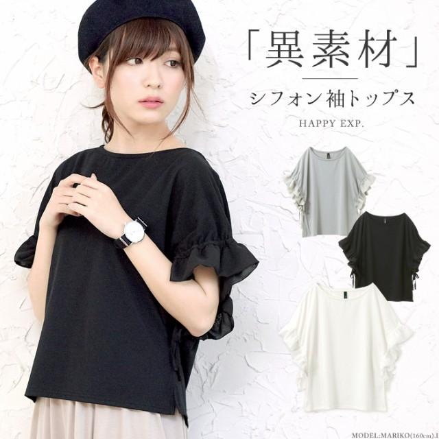 ★-トップス tシャツ ドルマン シフォン レディー...