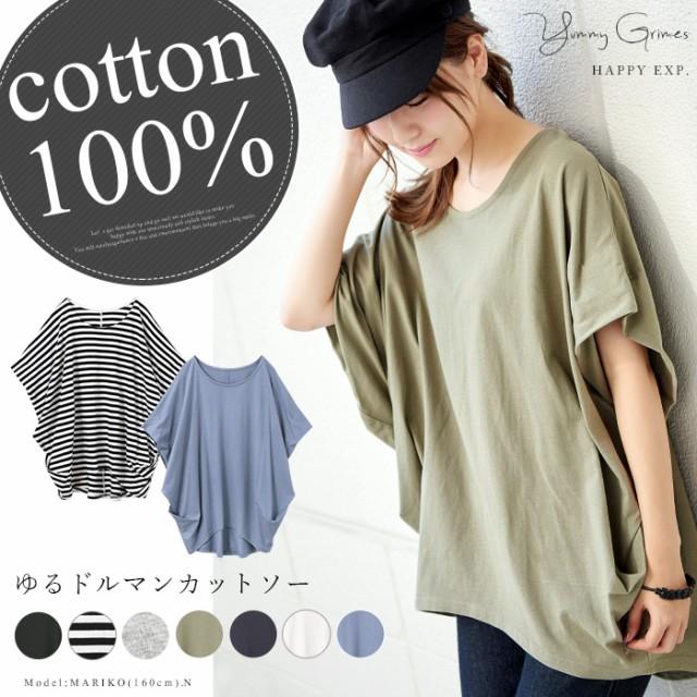 ★-tシャツ カットソー 綿100% トップス レディ...