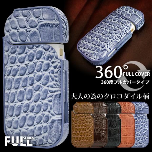 【 アイコスケース 】 360度フルカバー 保護ケー...