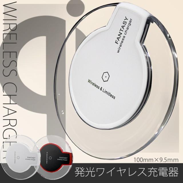 【 Qi充電器 】 iphone8 iphoneX 充電器 ワイヤ...