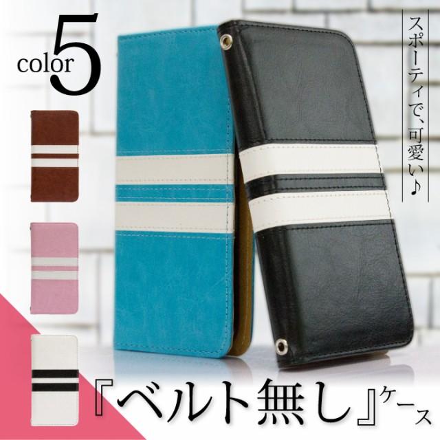 【AQUOS スマホケース 】 @ 2line 手帳型 手帳 カ...