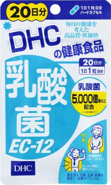 メール便送料無料 ディーエイチシー DHC 乳酸菌E...