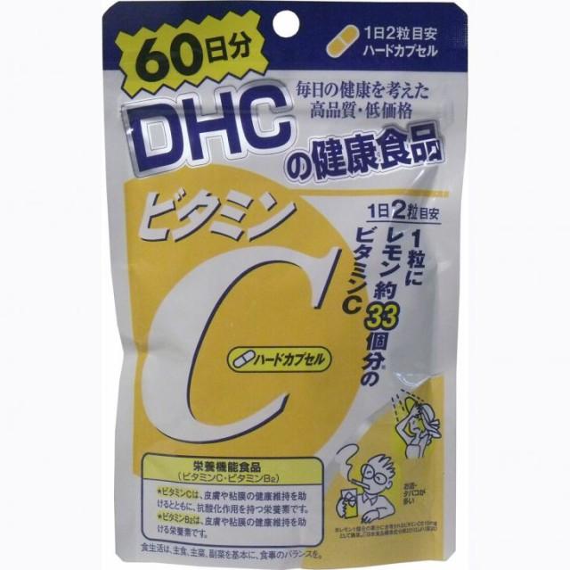 メール便送料無料 DHC ビタミンC(ハードカ...