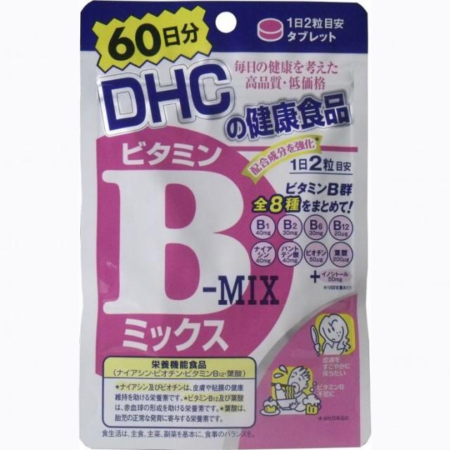 メール便送料無料 DHC ビタミンBミックス ...
