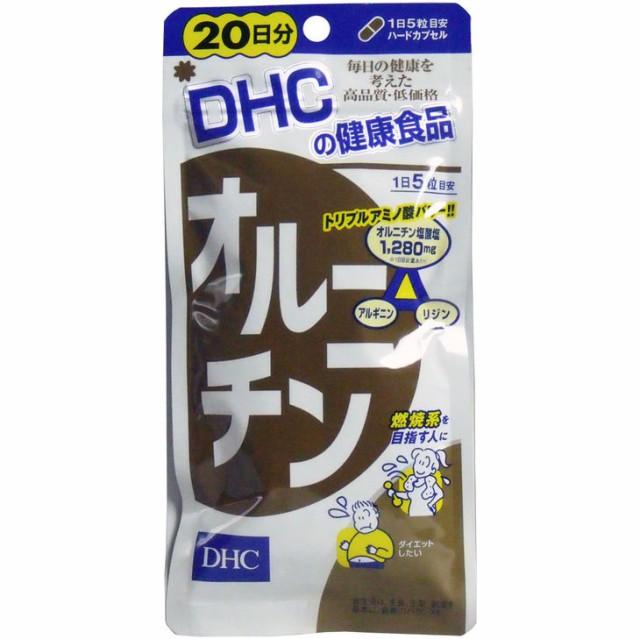 メール便送料無料 DHC オルニチン 20日分...