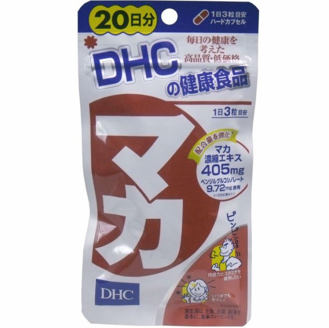 メール便送料無料 DHC マカ 60粒入 20...