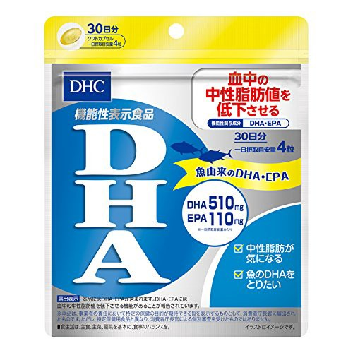 メール便送料無料 ディーエイチシー DHC DHA 120...