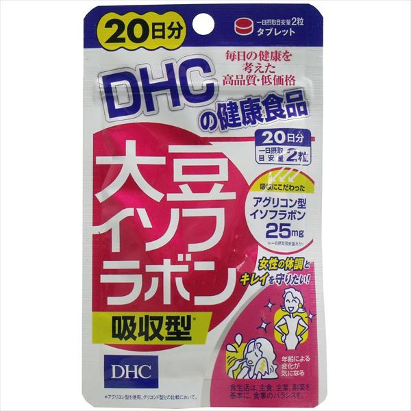 メール便送料無料 DHC 大豆イソフラボン吸収...
