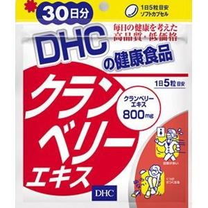 メール便送料無料 ディーエイチシー DHC クラン...