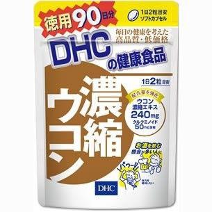 メール便送料無料 ディーエイチシー DHC 濃縮ウ...