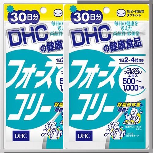 メール便送料無料 ディーエイチシー DHC フォース...