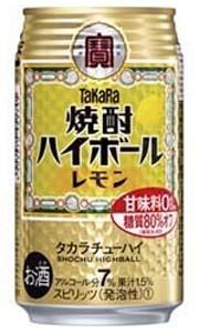 【よりどり2ケースで送料無料】タカラ 焼酎ハイ...