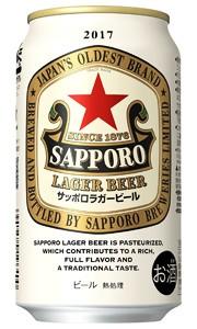 【よりどり2ケースで送料無料】サッポロ ラガー...