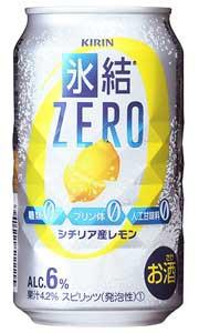 【よりどり2ケースで送料無料】キリン 氷結ゼロ...