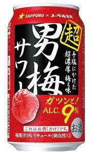 【よりどり48本で送料無料】サッポロ 超男梅サワ...