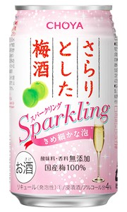 【48本で送料無料】チョーヤ さらりとした梅酒 ...
