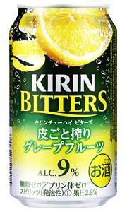 【よりどり2ケースで送料無料】キリン ビターズ...
