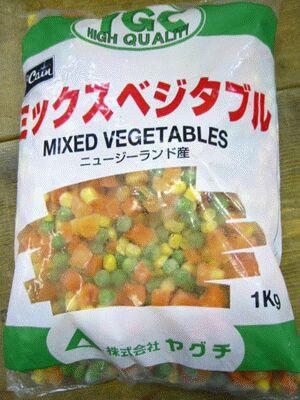 冷凍 ミックスベジタブル 1kg