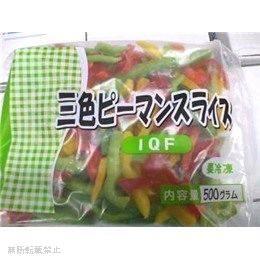 冷凍 三色ピーマン 500g