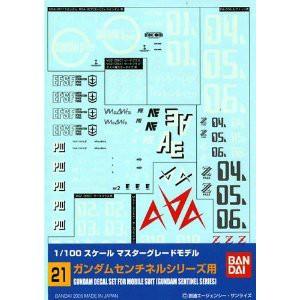 4543112341167:ガンダムデカール GD21 MG 1/100 ...