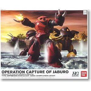 4543112506658:HGUC 1/144 ジャブロー攻略作戦 水...