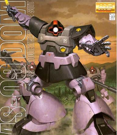 4902425725765:MG 1/100 MS-09 ドム (機動戦士ガ...