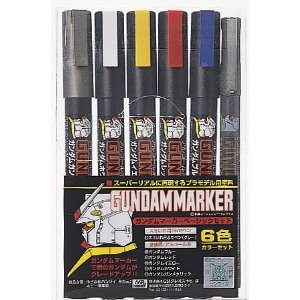 4973028516333:ガンプラ 塗料 GMS105 ベーシック6...