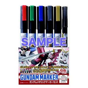4973028034967:ガンプラ 塗料 AMS121 ガンダムメ...