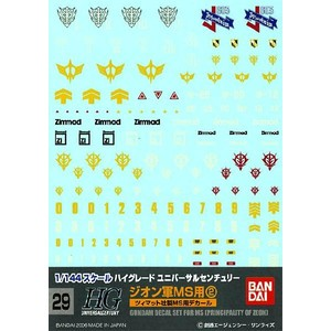 4543112450821:ガンダムデカール GD29 HGUC 1/144...