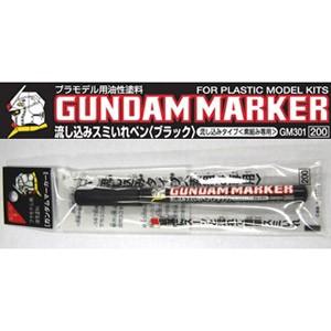 4973028420524:ガンプラ 塗料 GM301 ブラック ...