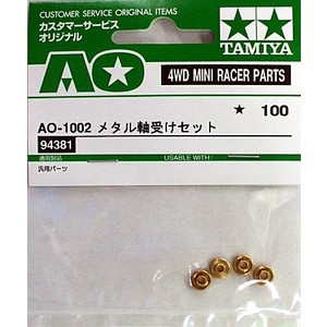 4950344985791:ミニ四駆 AO-1002 メタル軸受けセ...