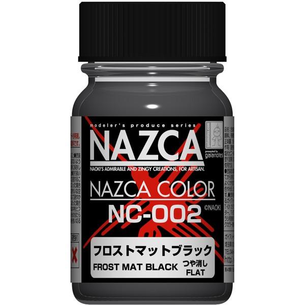 4582182307178:ガイアカラー NAZCAカラーシリーズ...
