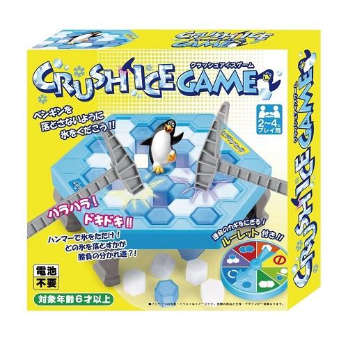 4991901432600:クラッシュアイスゲーム (友愛玩具...