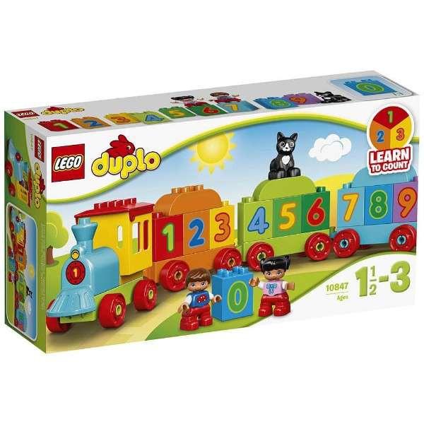 5702015866637:レゴ デュプロ はじめてのデュプロ...