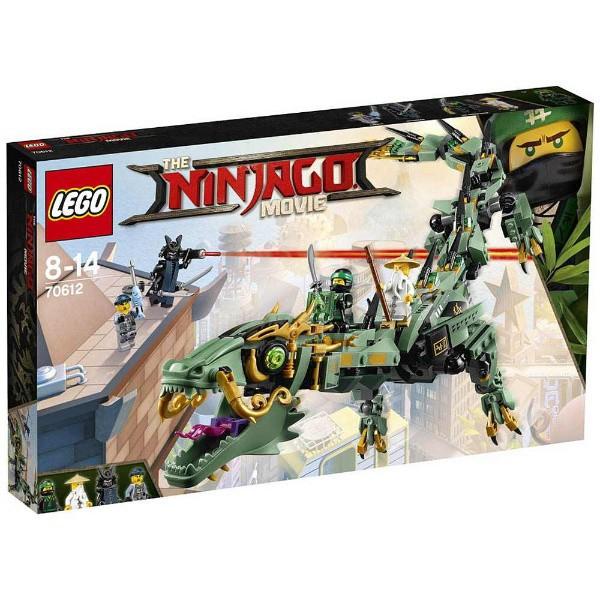 5702015592581:レゴ ニンジャゴー ロイドのメカド...