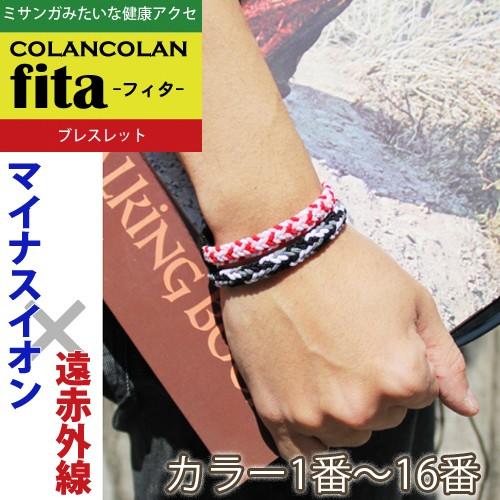 【メール便可】コランコラン fita ブレスレット(...