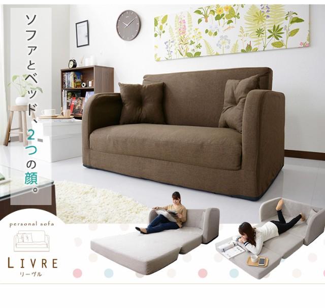 ソファ ベッド クッション付 ソファベッド ロング...