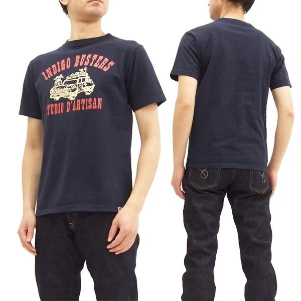 ステュディオ・ダルチザン Tシャツ 9905A Studio ...