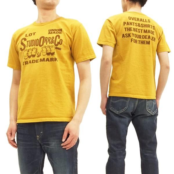 ステュディオ・ダルチザン Tシャツ 9914A Studio ...