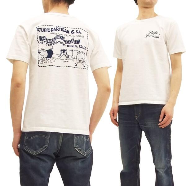 ステュディオ・ダルチザン Tシャツ 9921 Studio D...